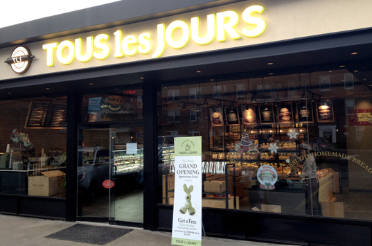 Storefront view of Tour Les Jours in New York's Flushing  store 1